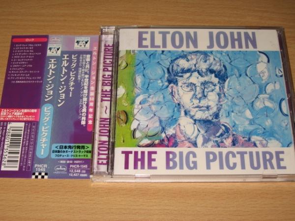 CD「ビッグ・ピクチャー」エルトン・ジョン