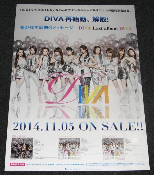 DIVA [LAST ALBUM] 告知ポスター 宮澤佐江梅田彩佳増田有華