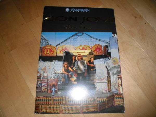 BON JOVI/ボン・ジョビ/1996/ツアー・パンフレット