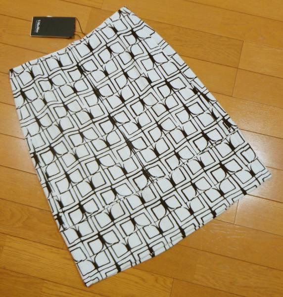 新品77%OFF マックスマーラ Max Mara デザインスカート オフホワイト 38サイズ_画像1
