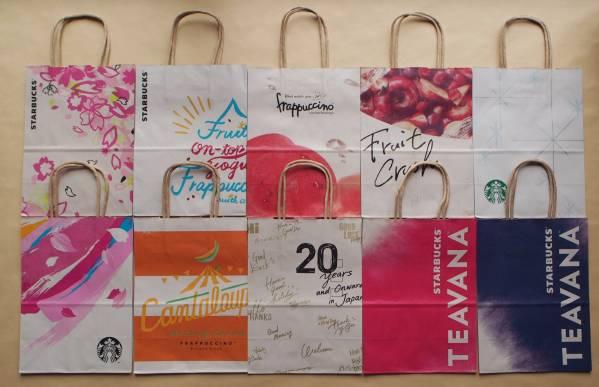 未使用 スターバックス スタバショップ 紙袋 限定 さくら等 10種