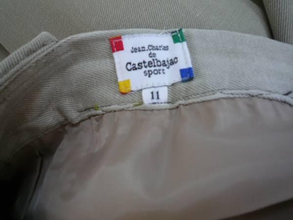 【お得!!】◆Castelbajac sport◆ カラーパンツ カーキー系 11_画像3