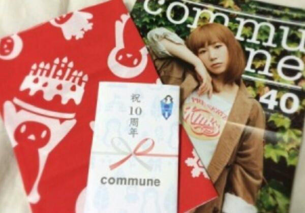 YUKI★commune ファンクラブ会報 Vol.40(2016年03月)手ぬぐい付