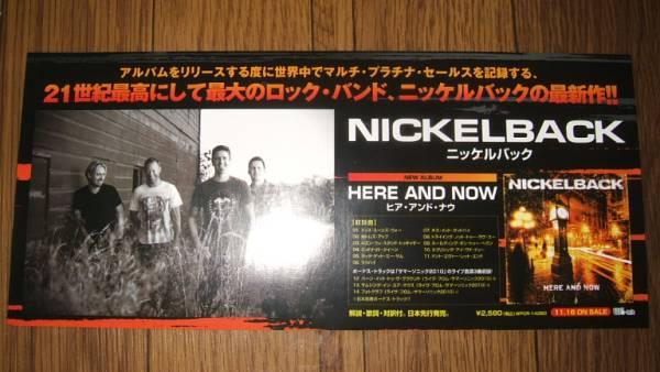 ■ミニポスターCF3■ NICKELBACKニッケルバック/HERE AND NOW