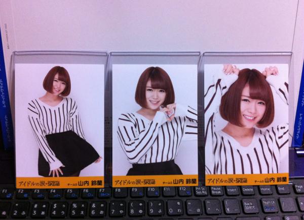 SKE48 山内鈴蘭 アイドルの涙 Documentary DVD 生写真 コンプ