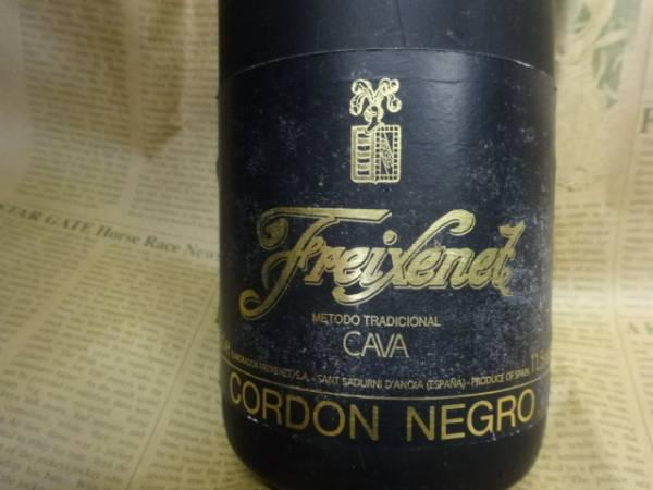 ●古酒●コルドン・ネグロ スパークリングワイン 750ml 14度未満_画像2