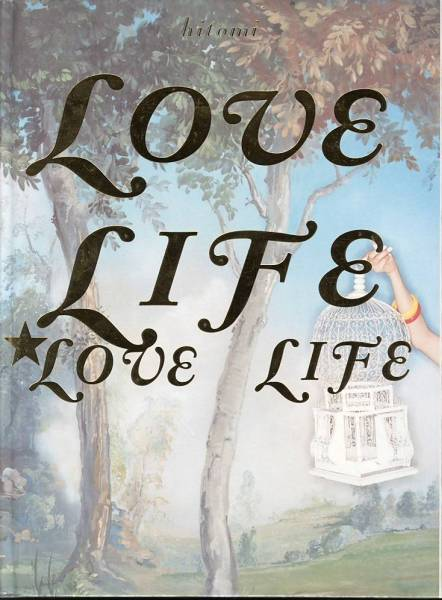"""【ツアーパンフレット】hitomi LIVE TOUR 2001 """"LOVE LIFE"""""""