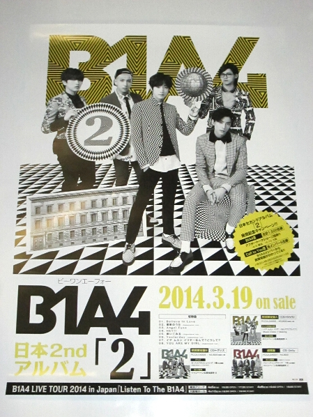 л3 告知ポスター [B1A4 / 2] ジニョン シヌゥ サンドゥル