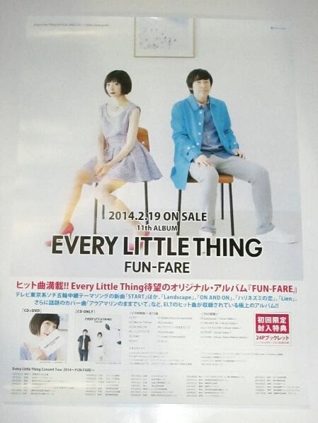 л3 告知ポスター [EVERY LITTLE THING/FUN-FARE] ELT 持田香織