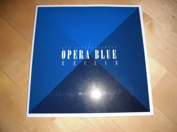 米米クラブ/ツアーパンフレット//OPERA BLUE 米米CLUB