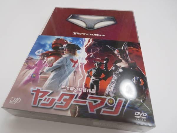 嵐 櫻井翔 映画「ヤッターマン」 DVD  深田恭子