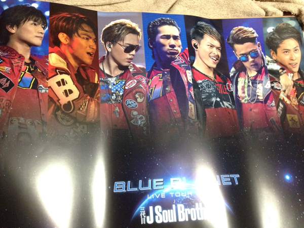 三代目J Soul Brothers LIVE DVD/BD特典ポスター新品!今市隆二