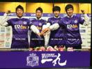 2013 サンフレッチェ広島 新入団選手カード 浅野拓磨 野津田岳人