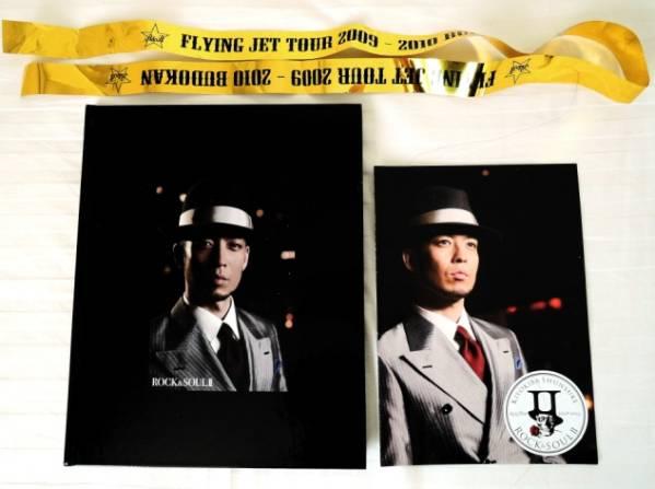 *清木場俊介 LIVE TOUR 2008-2009「ROCK & SOUL Ⅱ」パンフレット(ハードカバー写真集)*金テープ付き