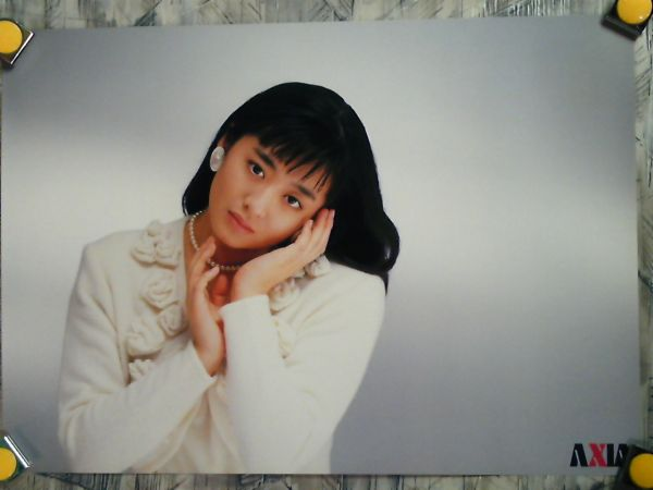 p9【ポスター/B-2】斉藤由貴/AXIA販促用非売品