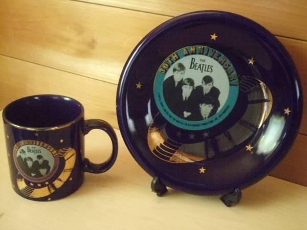ビートルズアップル公認30周年記念マグカップ+プレートセット