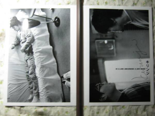 '02【omnibus 素朴な歌に回帰した理由 6ページ】 キリンジ ♯