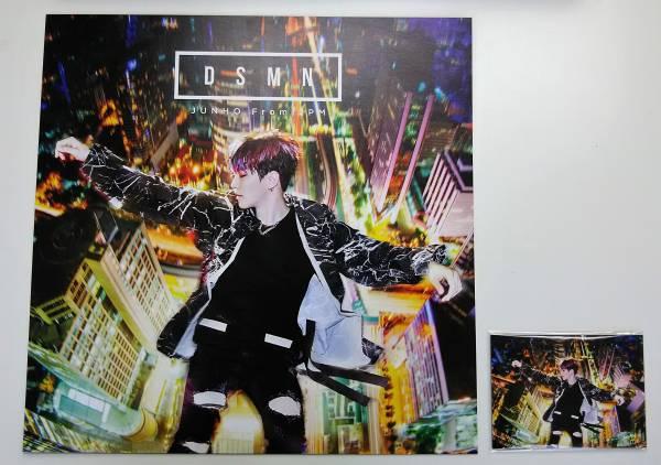 『DSMN』 JUNHO (From 2PM) アナログサイズカード あぶらとり紙