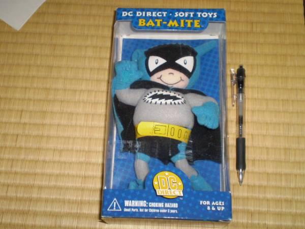 新品 バットマン ぬいぐるみ DC DIRECT BAT-MITE SOFT TOYS アメコミ ヒーロー 海外 人形 グッズの画像