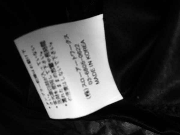 GLAD NEWS シフォンスタッズキャミチュニック 黒×ベージュ_画像3
