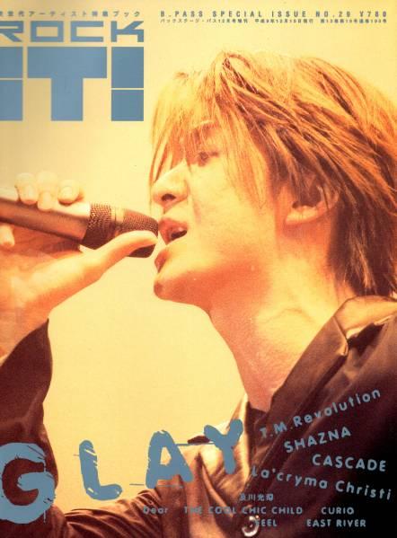 雑誌ROCK iT! No,29(1997/12)♪大特集:GLAY/CASCADE/ラクリマ♪
