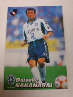 2001カルビーJリーグカード№70中払大介(福岡)_画像1