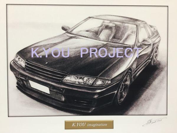★鉛筆画 イラスト 旧車 スカイラインR32 GT-R A4額付 送料無料 300時間以上かけて鉛筆だけで描くアート作品 作者自筆サイン入