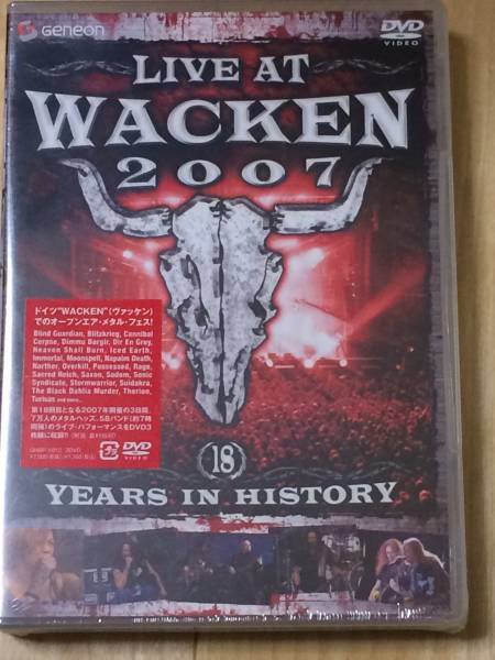 未開封DVD ライヴ・アット・ヴァッケン2007 Dir en grey ライブグッズの画像