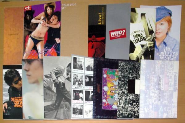 ツアーパンフ《J-POPアーティスト30冊》