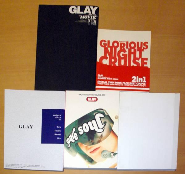 ツアーパンフ《GLAY 9冊》1996~2002年