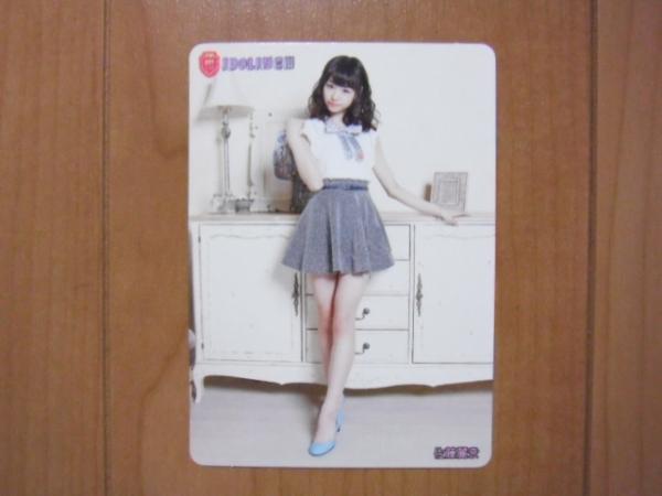 2014/5/28【佐藤麗奈】キュピ♥初回A&通常盤★通常トレカ