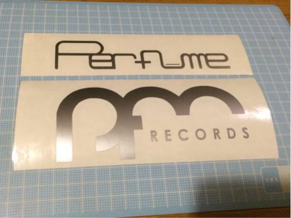 【制作代行】Perfume RECORDS カッティングステッカー 送料無料 ライブグッズの画像