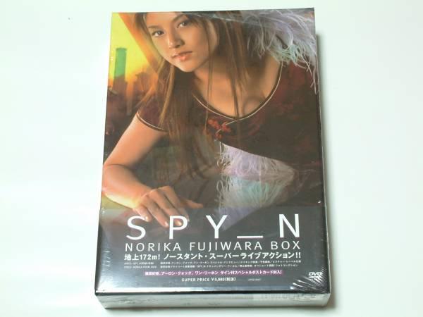 貴重!藤原紀香『SPY_N NORIKA FUJIWARA BOX』DVD グッズの画像