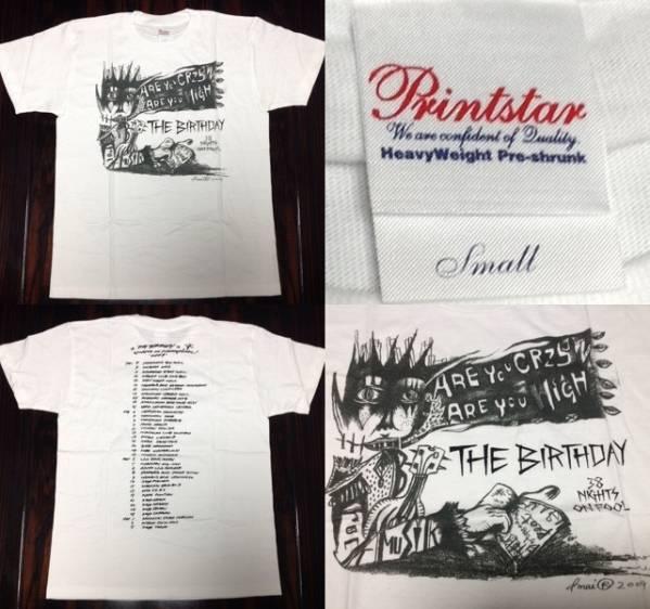 3枚セット The Birthday ツアーTシャツ バースデイ ロックバンド ライブグッズの画像