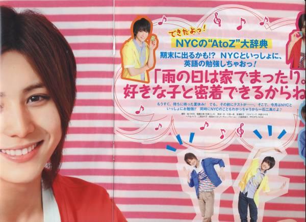 4p6◇ポポロ 2011.8 切り抜き NYC 山田涼介 知念侑李 中山優馬 Hey!Say!JUMP