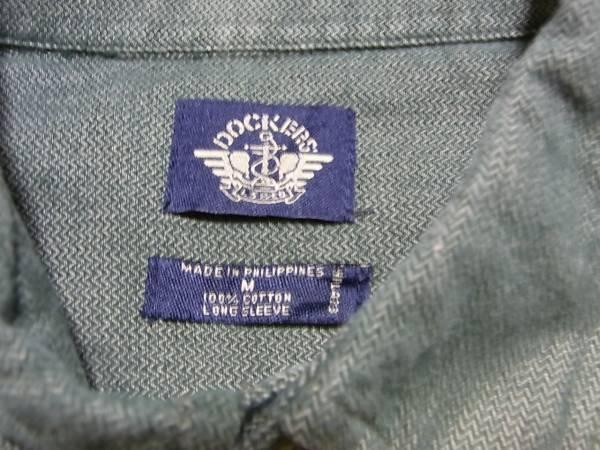 即決USA古着●DOCKERSリーバイスデザイン長袖シャツ!ビンテージ_画像3