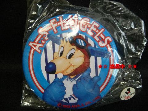 当時物★Jリーグ サッカー 缶バッジ A.Sフリューゲルス 1992年