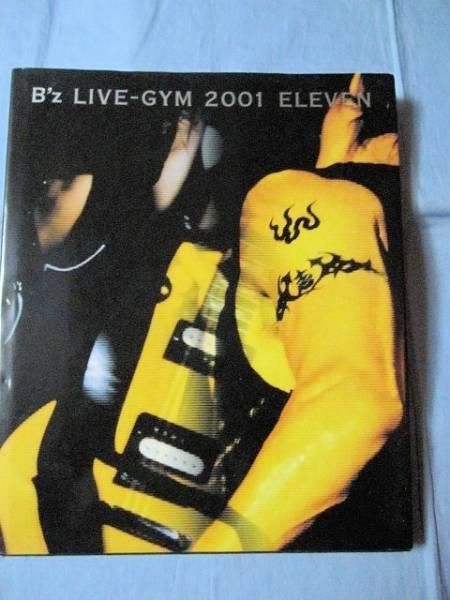 ★B'z LIVE-GYM 2001 ELEVEN 【ビーズ・写真集・ロック】