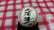 南海ホークスOB三浦清弘さん直筆サインボール通算132勝利投手