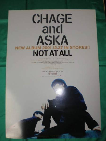CHAGE&ASKA チャゲ アスカ NOT AT ALL B2サイズポスター