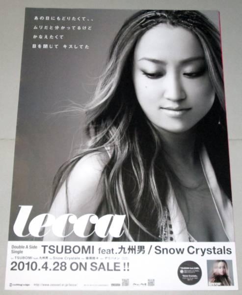 A12 lecca (レッカ) Snow Crystals 告知ポスター