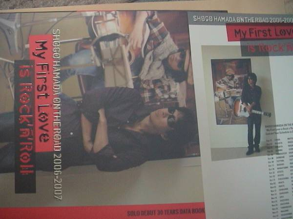 浜田省吾 ON THE ROAD 2006-2007 My First Love is Rock'n Roll ライブグッズの画像