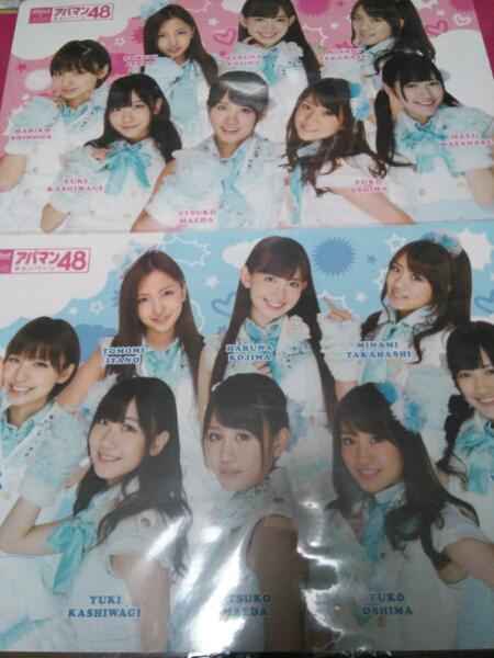 AKB48 グッズ CD グラス マフラー 大島優子 前田敦子 ライブ・総選挙グッズの画像
