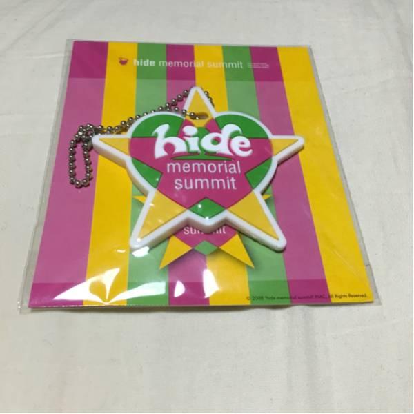 hide memorial summit ゴムキーホルダー X JAPAN ライブグッズの画像