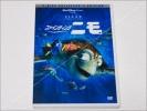 中古■[DVD]ファインディング・ニモ 2枚組 初回版 国内正規品