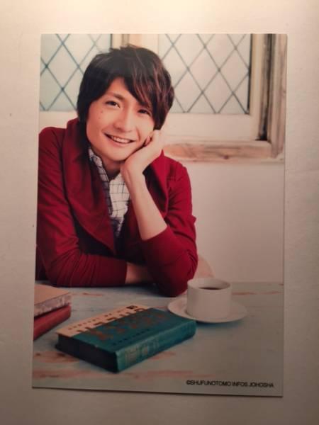 島崎信長1stフォトブック ノブライフ HMV限定特典 生写真