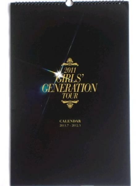 即決!《少女時代》2011 GIRLS' GENERATION ツアー・ソウル【カレンダー】未使用★新品 ライブグッズの画像