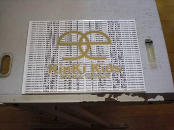 出6162★即 KinKi Kids パンフ 2001 E album キンキキッズ
