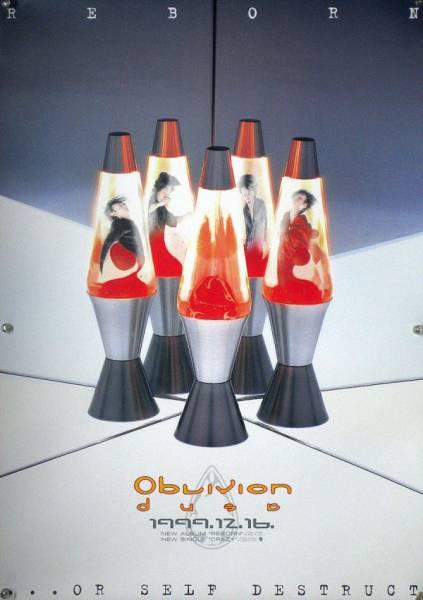 OBLIVION DUST オブリヴィオン・ダスト B2ポスター (13_07)