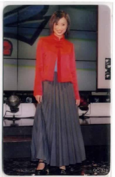 鈴木亜美 トレカ/カード GC-373 送料無料